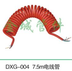 7.5m电线管