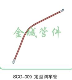 定型刹车管