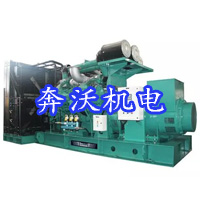 铜仁贵州发电机价格