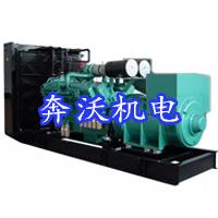 贵阳柴油发电机厂家