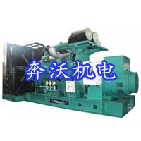 贵州柴油发电机租赁