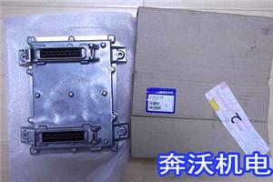 电脑控制主板模块