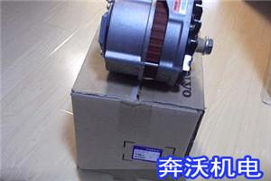 充电发电机