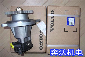 柴油输油泵