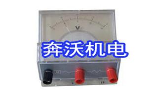 伏特电压表