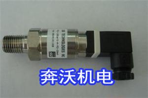 柴油压力传感器