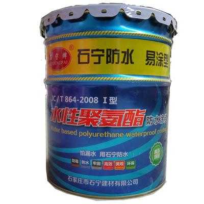 保定水性聚氨酯防水涂料