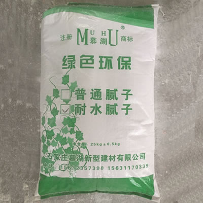 【新】膩子粉廠家告訴你噴塗膩子粉注意事項 膩子粉