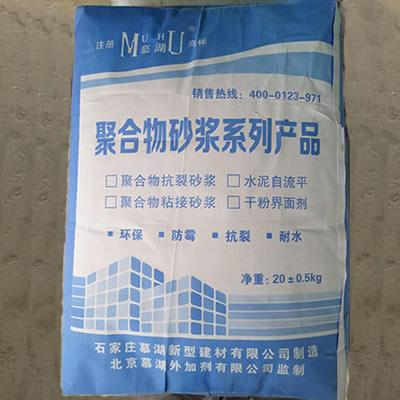 石家庄SHIJIAZHUANG保温抗裂砂浆