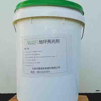 【新】環氧地坪題目的專業防潮底塗產品 環氧地坪的應用範圍突破工業應用