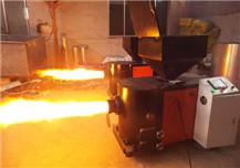 生物颗粒燃烧机