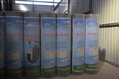 丙纶布防水卷材厂家
