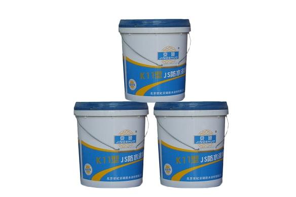 K11型JS防水涂料