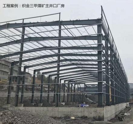 貴州橋梁鋼構