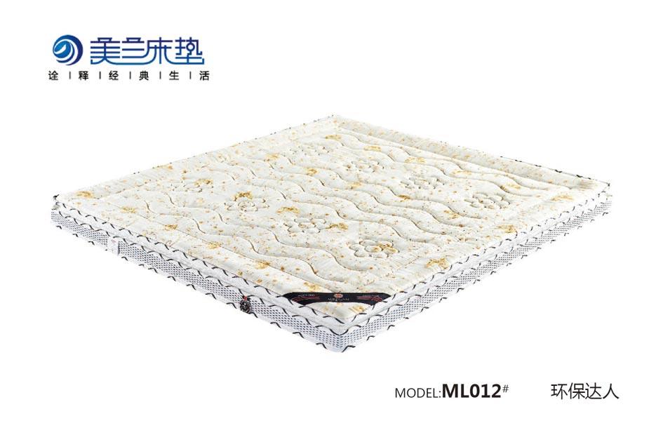 床垫厂家弹簧床垫的选购办法 适合自己的床垫如何挑选