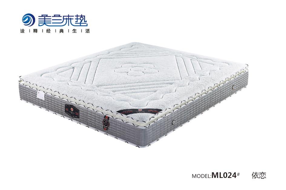 床垫厂家乳胶床垫受欢迎的原因有哪些? 挑选舒适的床垫的方法
