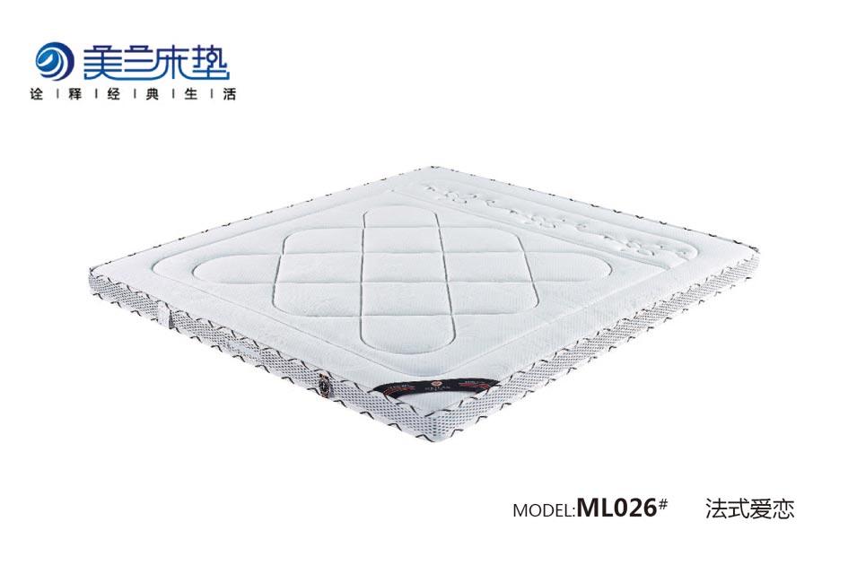 床垫厂家床垫上的螨虫怎么去除掉 优质睡眠