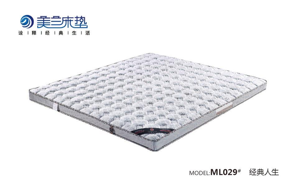 床垫厂家美兰床垫小编认为好的床垫可以让人恋上回家 床垫如何选择