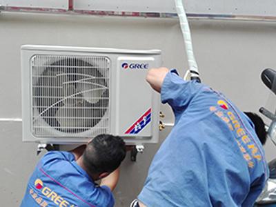 贵州格力空调公司