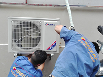 貴州格力空調公司