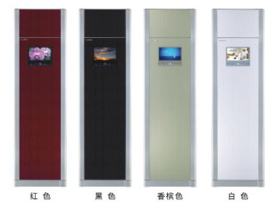 贵州柜式空调