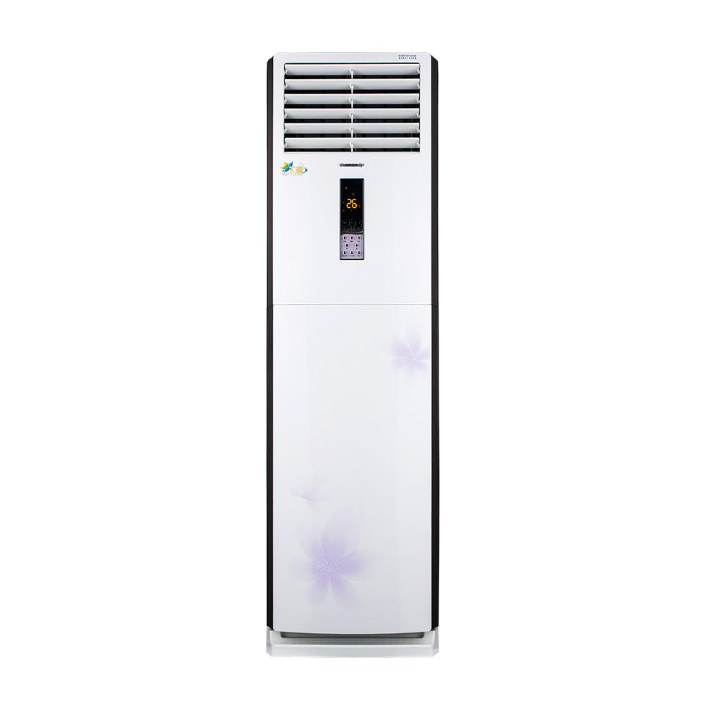 分体立柜式变频空调