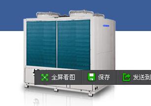贵州格力模块机