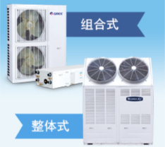 清镇中央空调