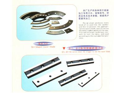 贵阳刀片模具