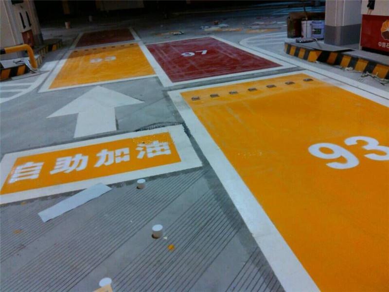成都加油站地坪漆