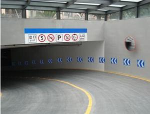 四川停车场标志