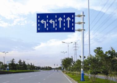 四川道路交通标牌