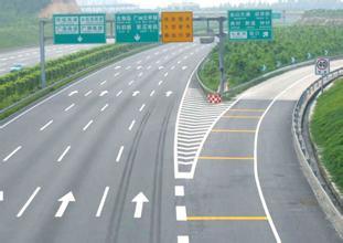四川道路标线