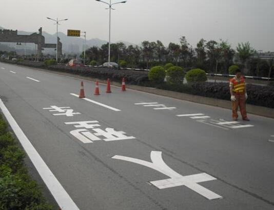 成都车道提示标志