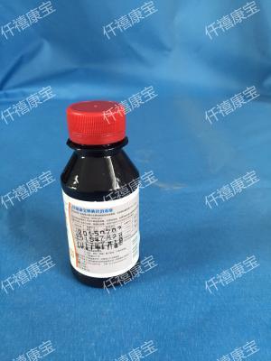 100ml碘伏消毒液