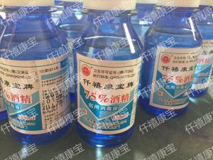 消毒液生产厂家