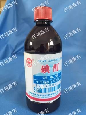 消毒防腐剂