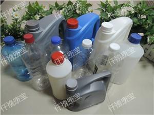 优质塑料瓶