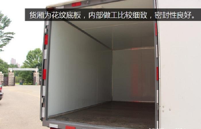 康铃X14S店-骏汇