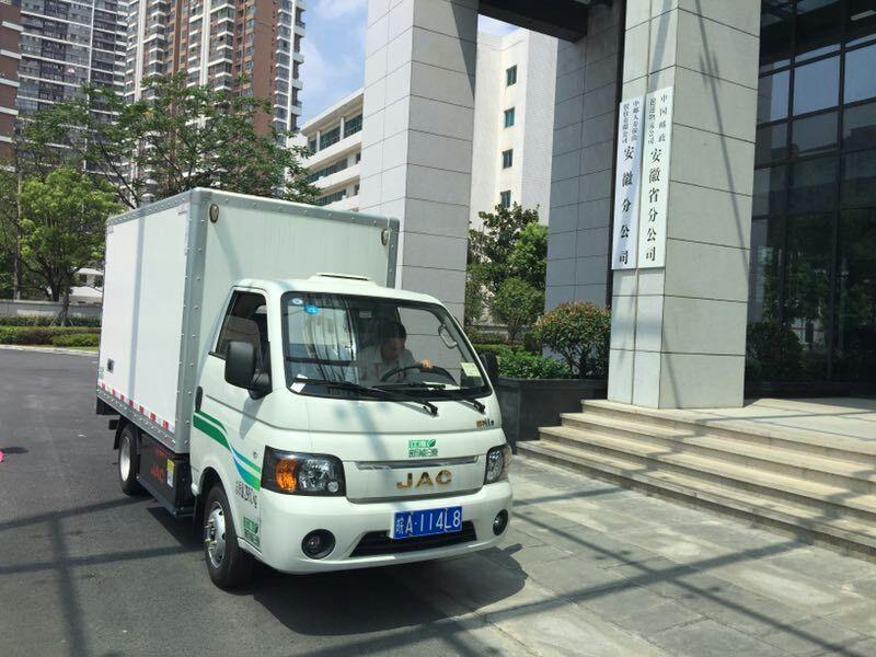 江淮新能源货车