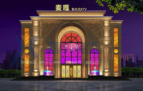 【方法】ktv大厅设计要怎么做 怎么选择豪华ktv装修壁纸颜色