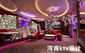 【知识】ktv设计规划小知识 KTV装修设计中灯光效果的设计要点
