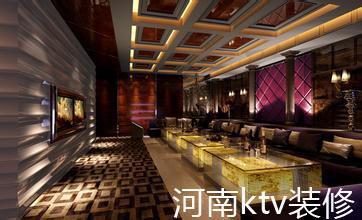 【盘点】河南ktv装修中灯光的风水问题 KTV装修设计的空间特性