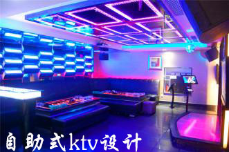 河南ktv装修酒吧装修的原因有哪些 ktv设计中吸音板的作用是什么