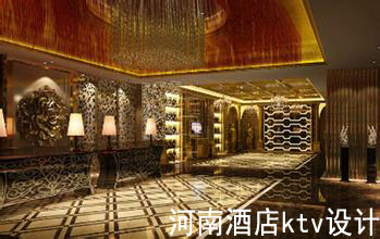 河南酒店ktv设计