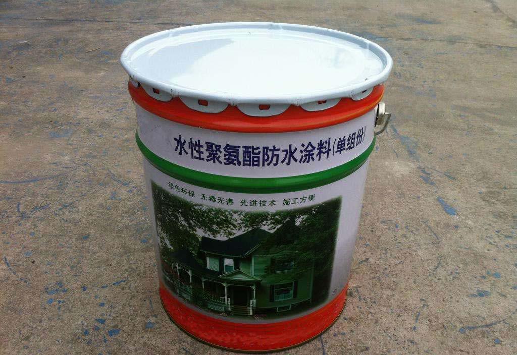单组份聚氨酯防水涂料