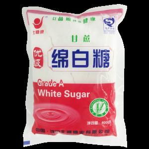 【盘点】白糖要怎样存储 白砂糖与绵白糖的辨别