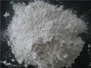 DMC用氢氧化铝