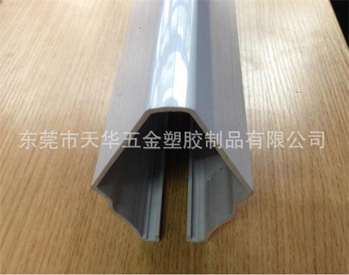 东莞塑胶异型材
