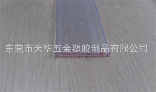 PVC押出胶条